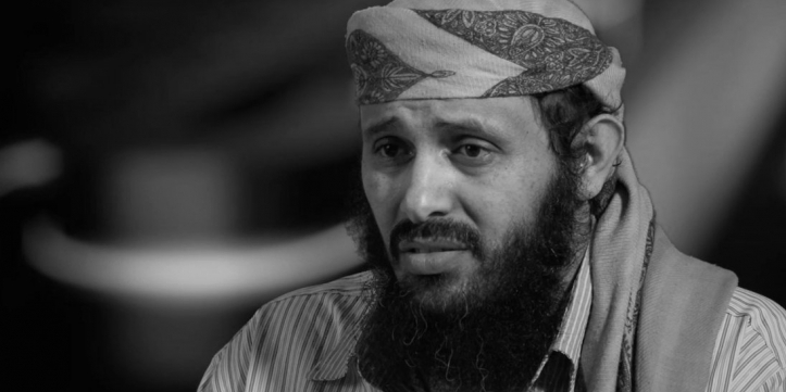 Liderul Al-Qaeda