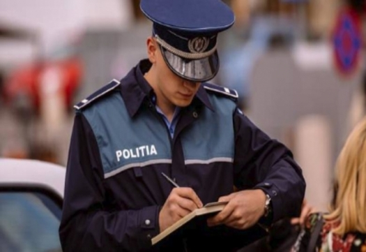 Polițiști Hunedoara