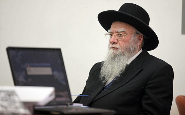 mare rabin israelian
