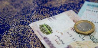 Fondul Suveran de Investiții al Arabiei Saudite
