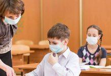 cadrele didactice vaccinate